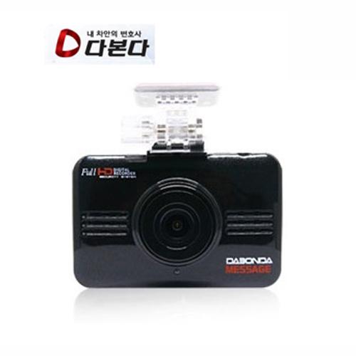 다본다 메세지 3.5인치 풀터치LCD 2채널(FHD+HD) 블랙박스 32G