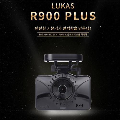 [루카스] 루카스 블랙박스 R900 PLUS 32G 이미지